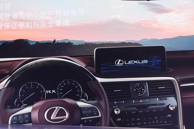 长安汽车加长版9座_推出6座/7座加长版,新款雷克萨斯RX售价39.8-79.9万元-新浪汽车
