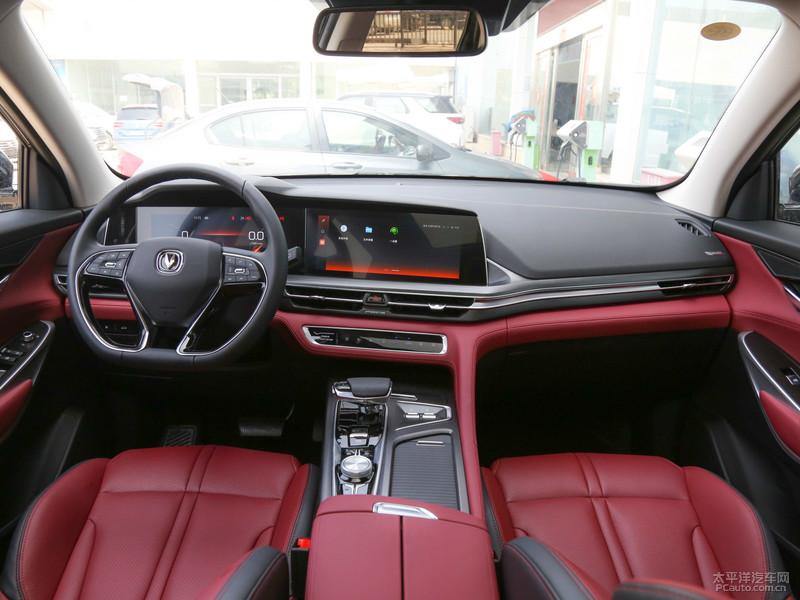 长安CS75PLUS正式上市 售价10.69-15.49万元-新浪汽车