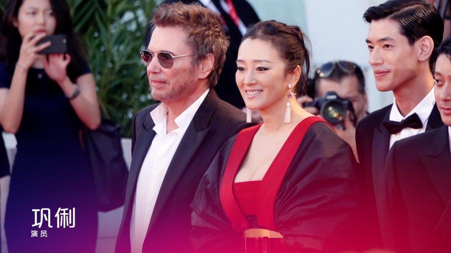 威尼斯Daily-07:《兰心大剧院》亮相巩俐女皇装slay全场