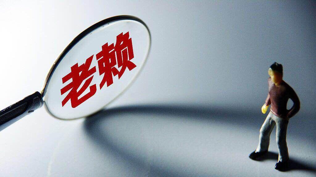 華信國際及控股股東成老賴 實控人蘇衛忠被限制消費