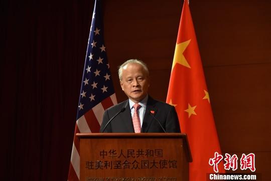 资料图:中国驻美大使崔天凯。中新社记者 沙晗汀 摄