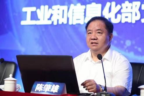 """9月7日,""""5G创新发展""""百千万人才工程创新大讲堂在北京举行,工信部副部长陈肇雄参加。"""
