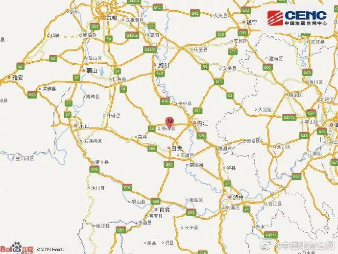 四川内江5.4级地震 已致17人受伤 网友:直接被摇醒