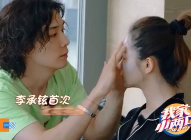 李承铉给戚薇化妆展现直男本质,看到他的手法后,难怪被翻白眼!