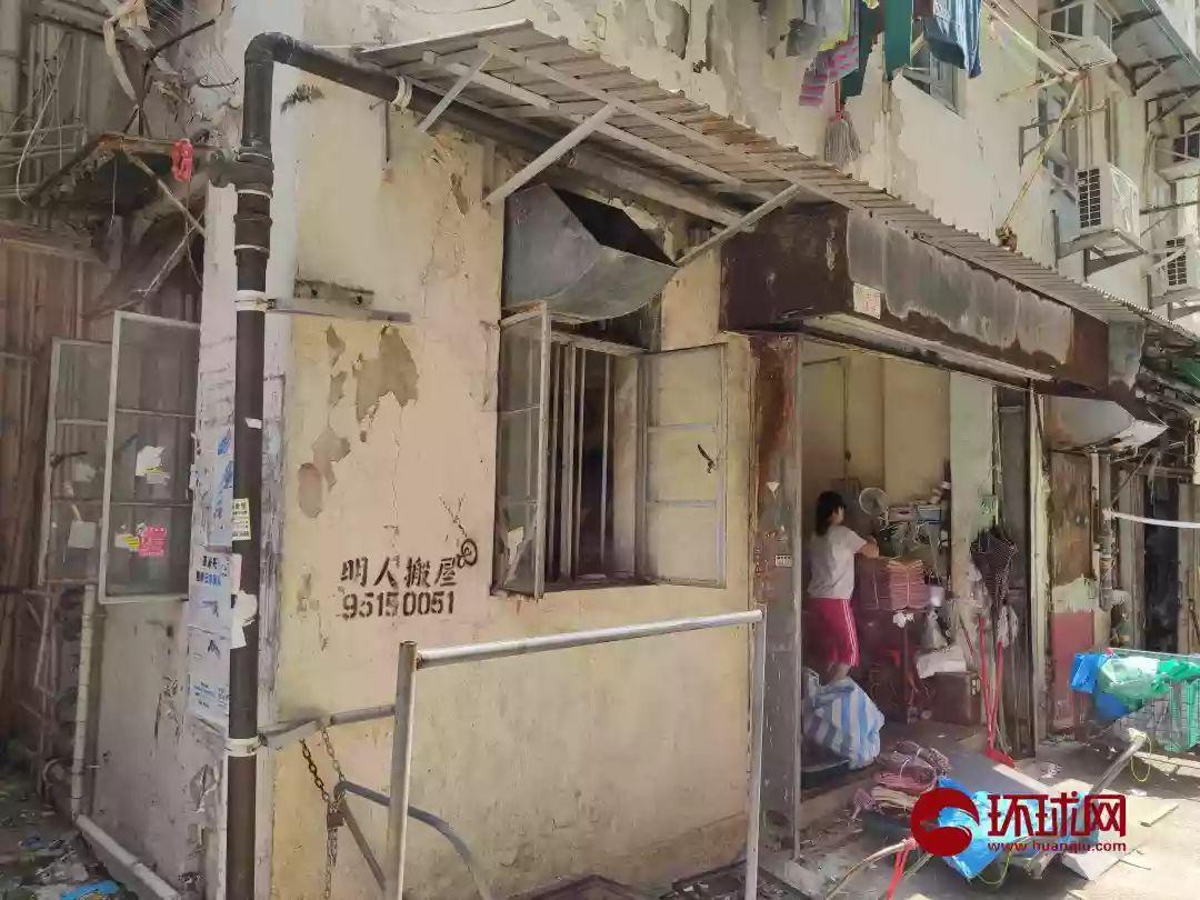 """土瓜湾""""劏房""""社区一栋楼实景。"""