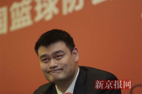 ▲姚明当选新一届中国篮协主席后,出席发布会。新京报记者 吴江 彭子洋 摄