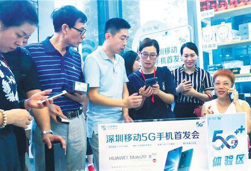 消费者在深圳移动5G智慧营业厅体验移动5G服务。 本报记者 杨阳腾摄