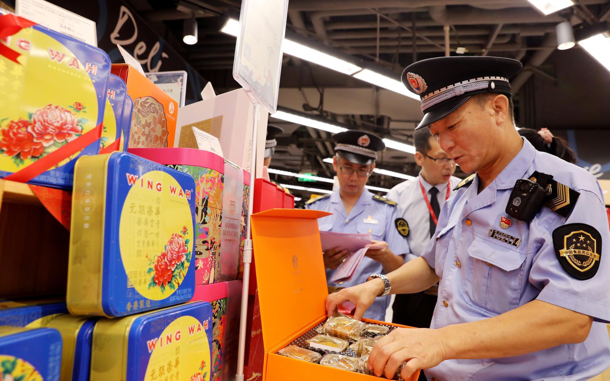 东城市场监管局检查超市出售月饼。摄/通讯员 何筱强