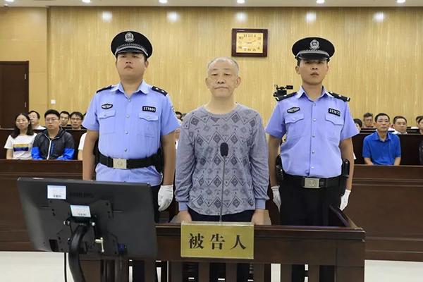被告人王光和受审