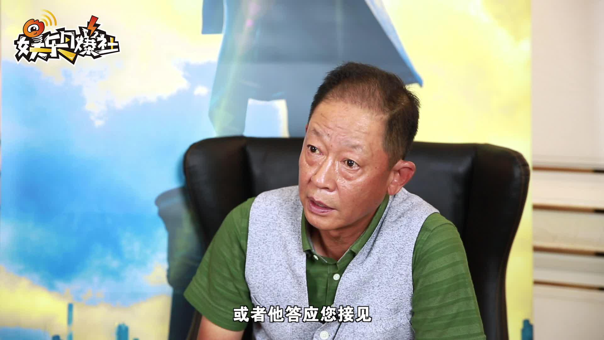 王志文:儿子不太想当演员 高级的表演就是舒服
