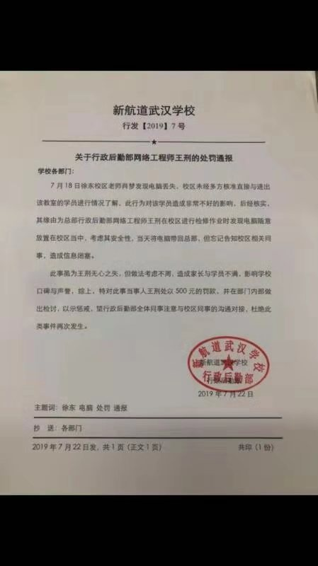 上海迪士尼可携带食品进园_泉州 英语角