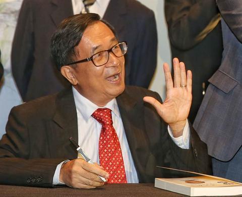 资料:陈水扁。(图源:《中国时报》)