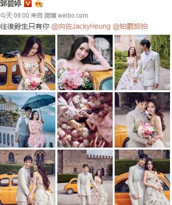 郭碧婷向佐官宣婚讯带广告,朝小向太迈出第一步,赞助商却遭差评