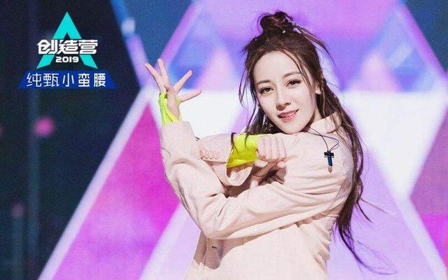 鹿晗或取代张艺兴成为《青春有你》女生版制作人,关晓彤有压力了