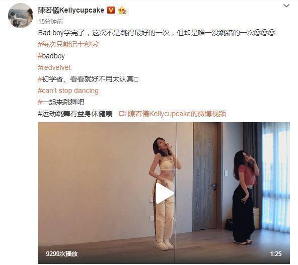 林志颖娇妻跳舞身材火辣,露小蛮腰秀马甲线,生三娃仍似18岁少女