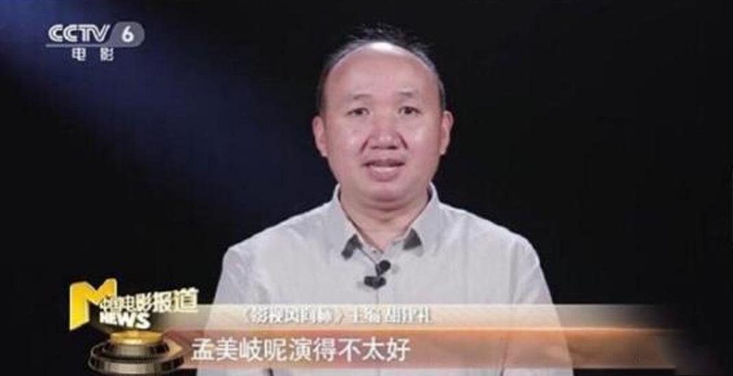 《诛仙》票房破2亿!肖战演技评价褒贬不一,配音出戏演员背锅?