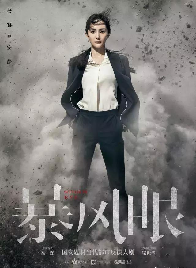 嘉行自制剧泡汤后,杨幂被曝跟热巴在竞争《你是我的荣耀》女主角
