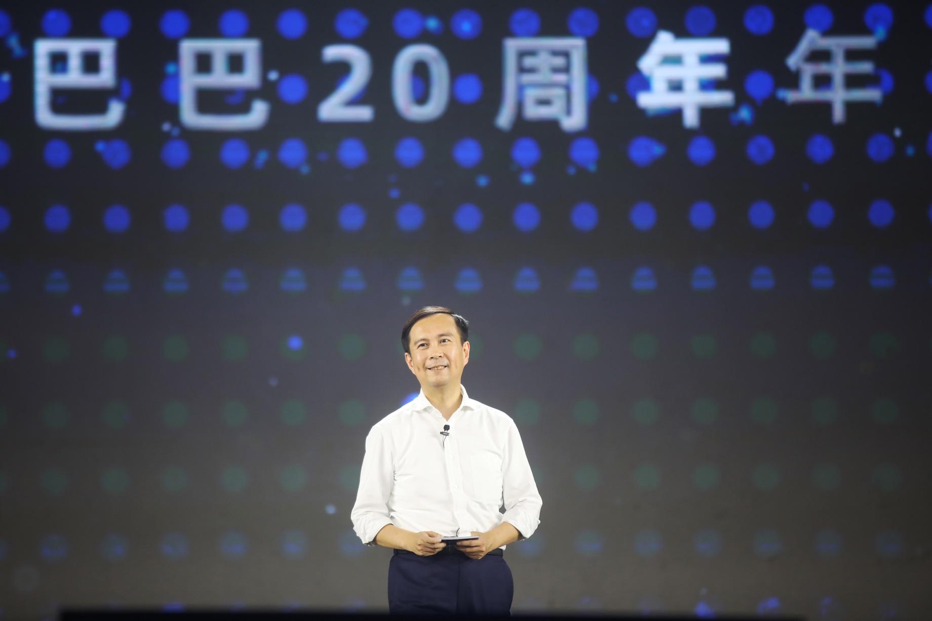 2019数交会将开幕!阿里董事局主席张勇:数字经济时代线上线下是同一个世界