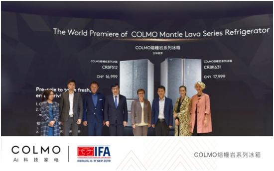 COLMO熔幔岩冰箱IFA颠覆之旅:以新包豪斯风引领新潮流势