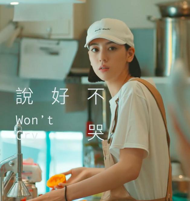 周杰伦新歌《说好不哭》词曲不惊艳,阿信是惊喜,MV女主角很美