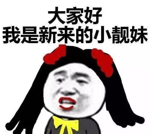潮流范丨电音节漫天飞,蹦迪穿搭攻略请收好!