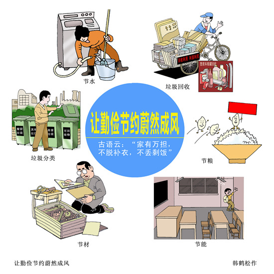 http://www.utpwkv.tw/shehuiwanxiang/250852.html