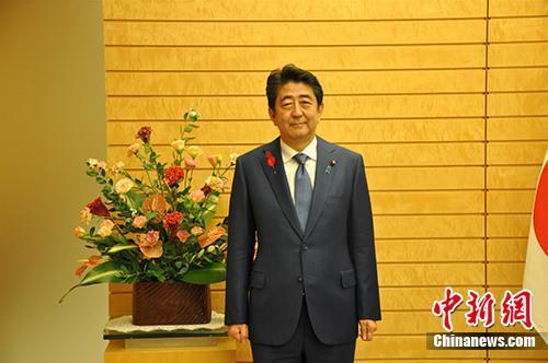资料图:日本首相安倍晋三。中新社记者 吕少威 摄
