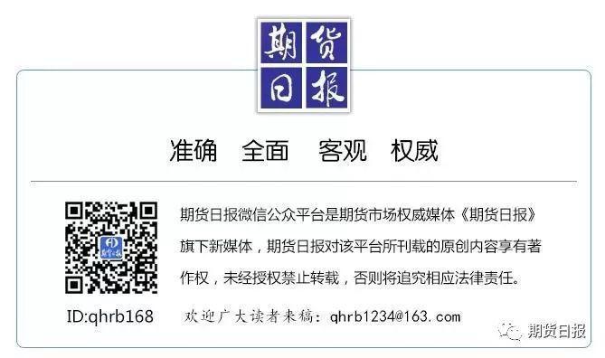 黑龙江金融局:与蚂蚁金服对接 建设处非监测预警平台