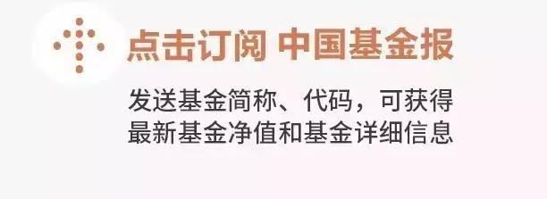 陈文龙:黄金暴跌非农晚间会涨吗 原油最新行情解析