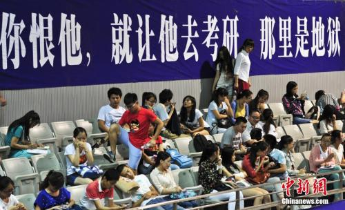 武汉开发区:高端人才父母在本区生活每人每年补2万