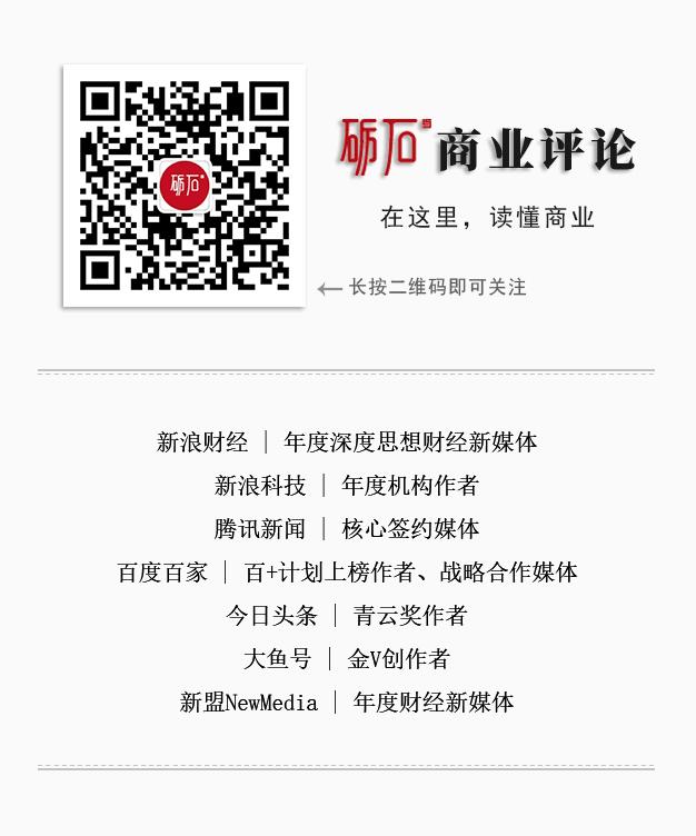 李彦宏国庆观礼:为祖国强盛自豪 技术创新再攀高峰