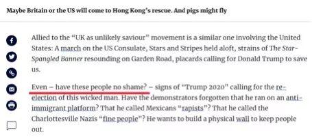 截圖來自《南華早報》的報道