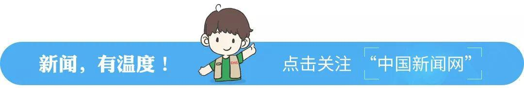 中国太保拟发行GDR并将登陆伦交所 沪伦通第二单来了