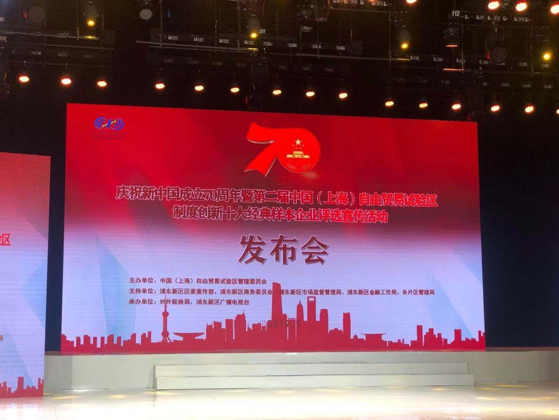 南江集团虚假入股 上海新梅张静静操纵市场案套现9亿