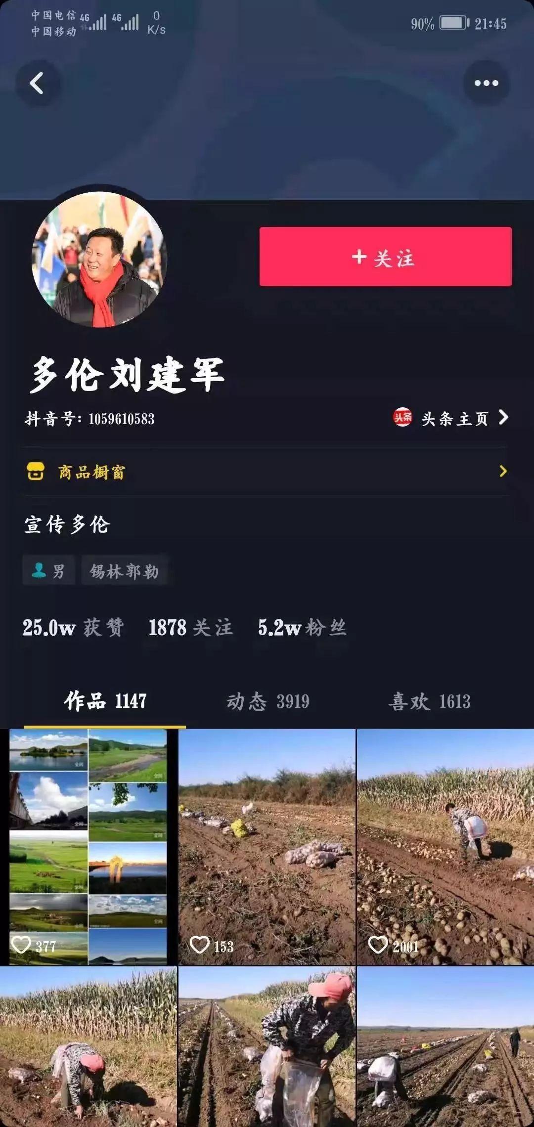 """北青报:反""""网络霸王条款""""需要互联网思维"""