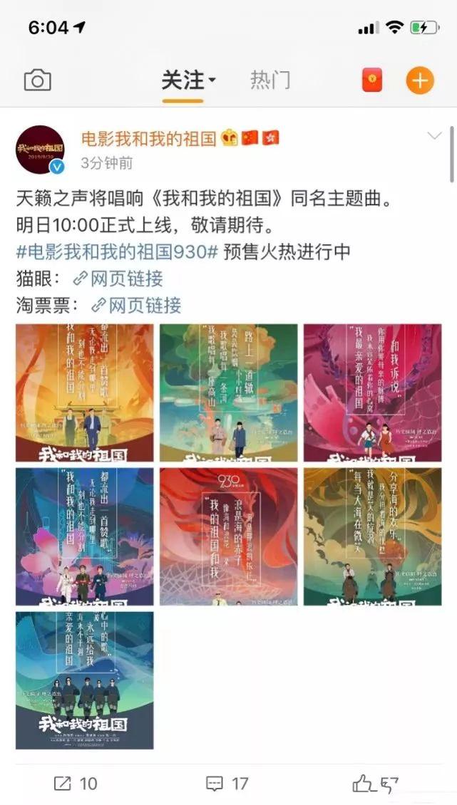 瑞信:舜宇目标价升至141港元 维持跑赢大市评级