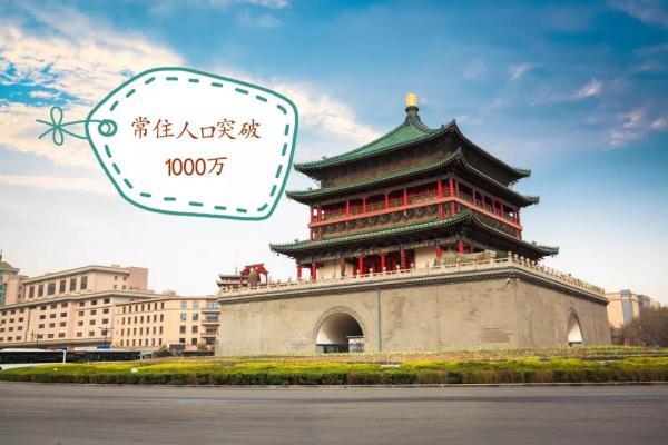 城镇化率增近50% 大数据重现新中国城市扩展过程
