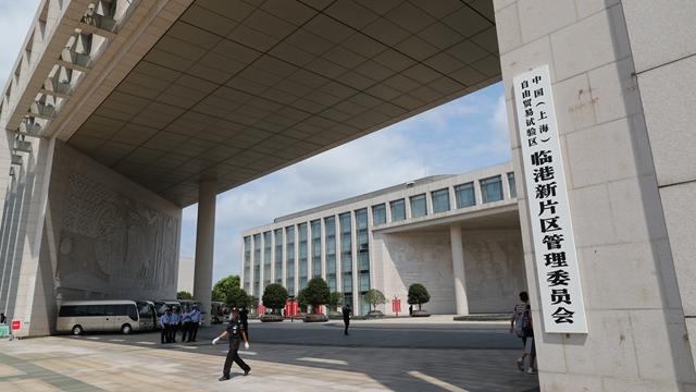 中国银行国际金融研究所:补齐金控公司监管短板