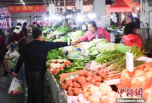 """""""中国银行预计今年中国GDP增6.2%左右"""