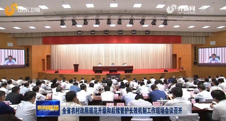 """人民日报海外版:""""港独""""勾连""""台独""""终究死路一条"""