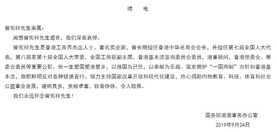 河南南阳市淅川县发生2.9级地震 震源深度5千米