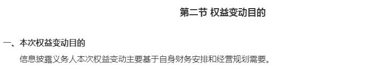 福布斯发布亚洲商界影响力女性榜单 7位华人女性入榜