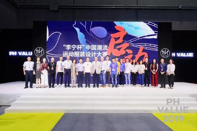 """""""李宁杯""""中国潮流运动服装设计大赛正式启动"""