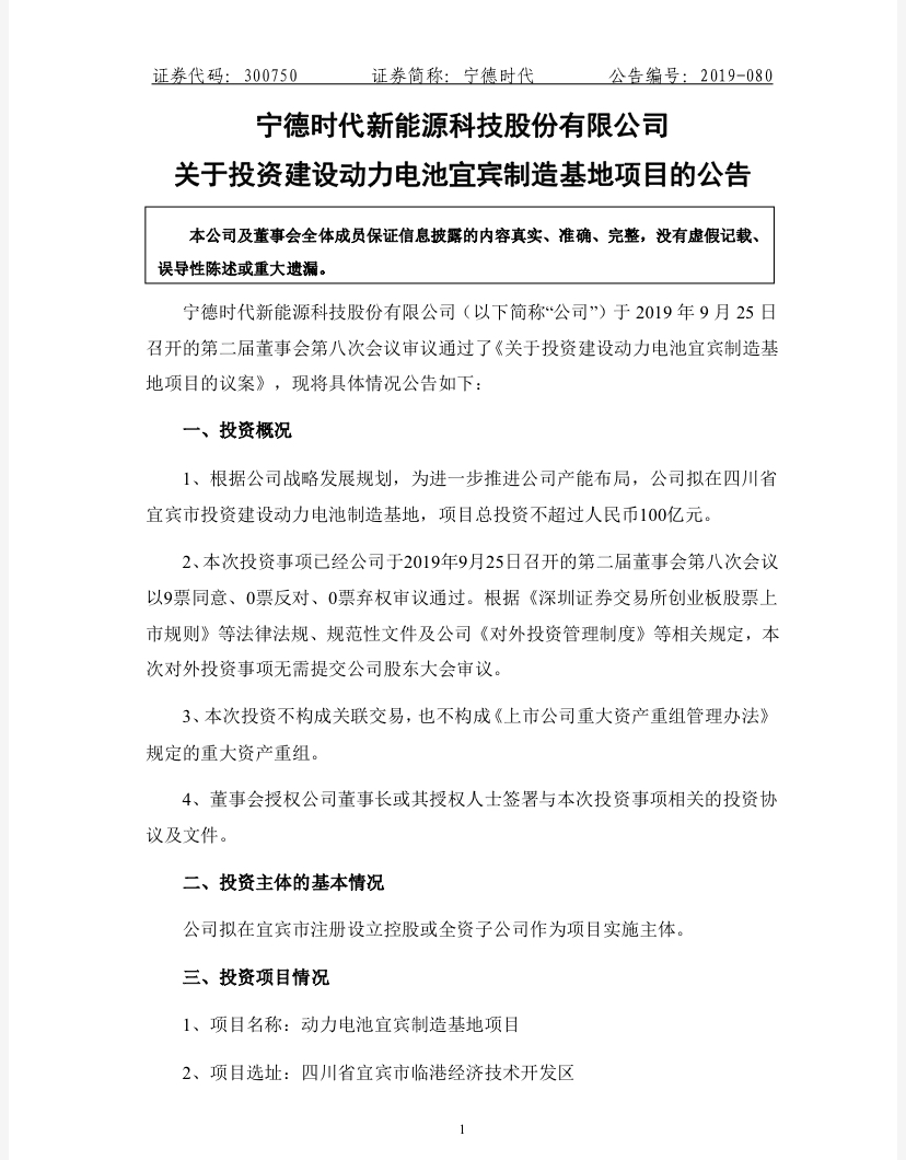 """减税降费下会计行业起风波 粤深注协收费""""打架"""""""