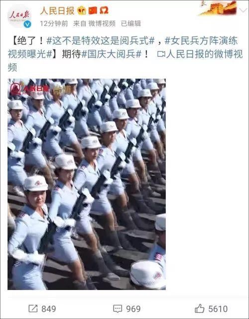 媒体人:对华为的不信任是一种政治歧视