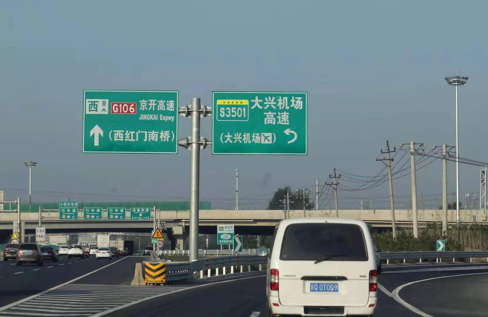 世界银行:其他国家能从中国高铁的成功学到什么