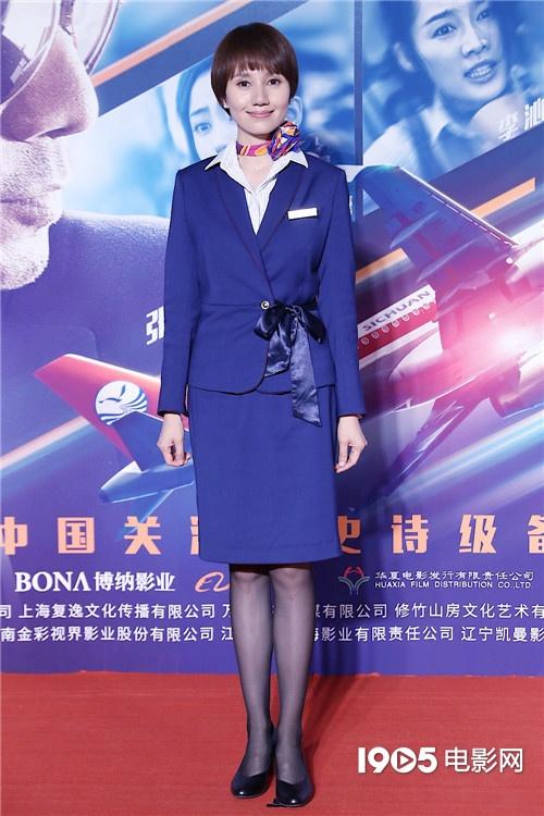 《中国机长》首映红毯 张天爱李沁默契比心有深意