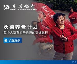 """国庆阅兵演练飞机喷""""彩虹"""" 北京天空被飞机刷屏"""