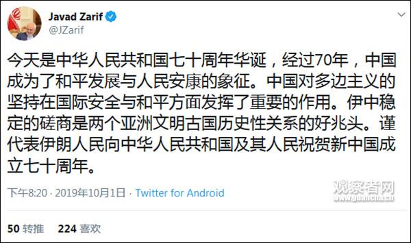9月6日CDF Talk于北京举行 柯文思、李开复等出席
