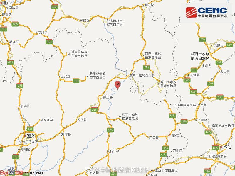 联想集团公告:独立非执行董事马雪征于8月31日辞世